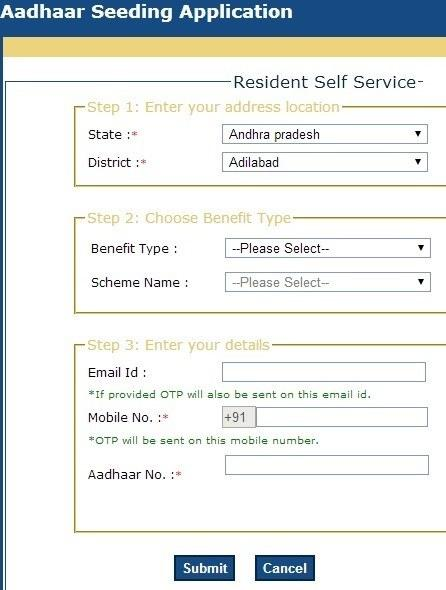 ration card address change application form