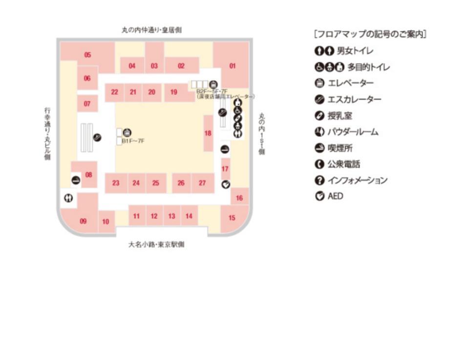 O032.【新丸ビル】5Fフロアガイド170425版.jpg