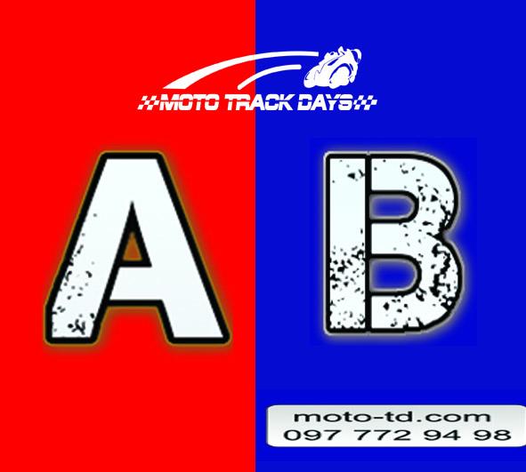 наклейка АБ2 для сайта.jpg