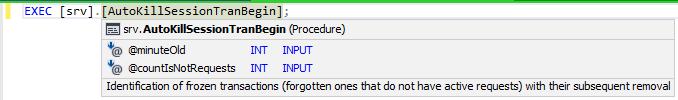 The stored procedure drop-down menu