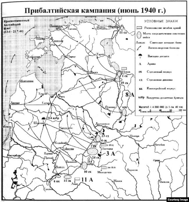 Захват Прибалтики в 1940 году, карта из книги М. Мельтюхова «Упущенный шанс Сталина»