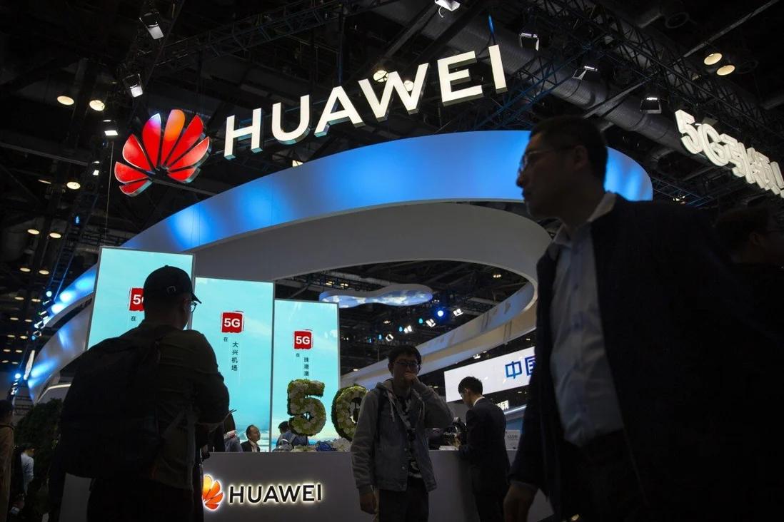 Huawei видит возможности для роста в цифровых сервисах для финансового сектора