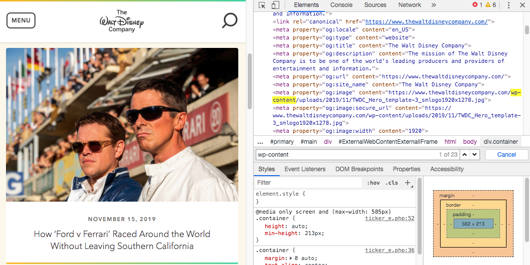 ПКМ – Посмотреть код  на главной странице - окно с исходным кодом