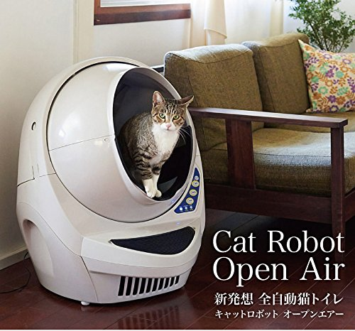【最新猫グッズ】猫の最新自動給餌機とは?猫の顔認証もあり?自動で掃除するトイレも