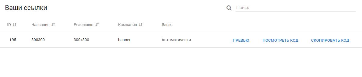 Виталий Ситовский — подробный алгоритм по запуску гемблы в Facebook. Конспект с MAC Kyiv