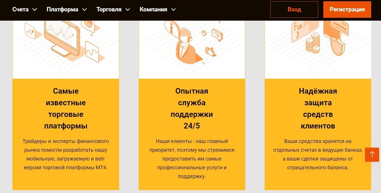 Отзывы о Slimtoppro и обзор условий сотрудничества