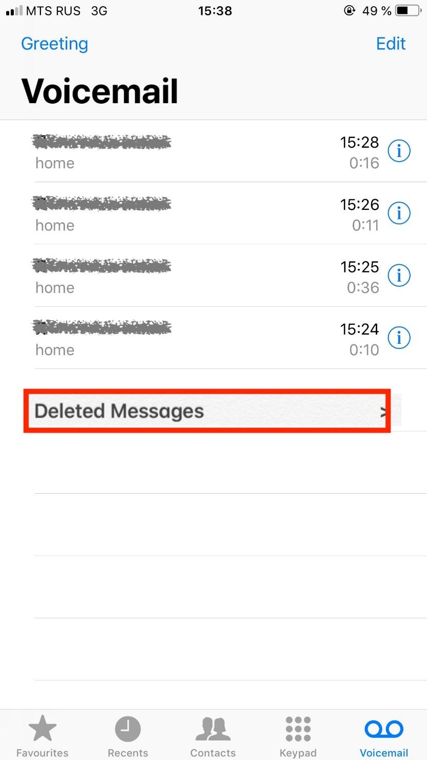 """Find the """"Deleted Messages"""" button - Voicemail"""
