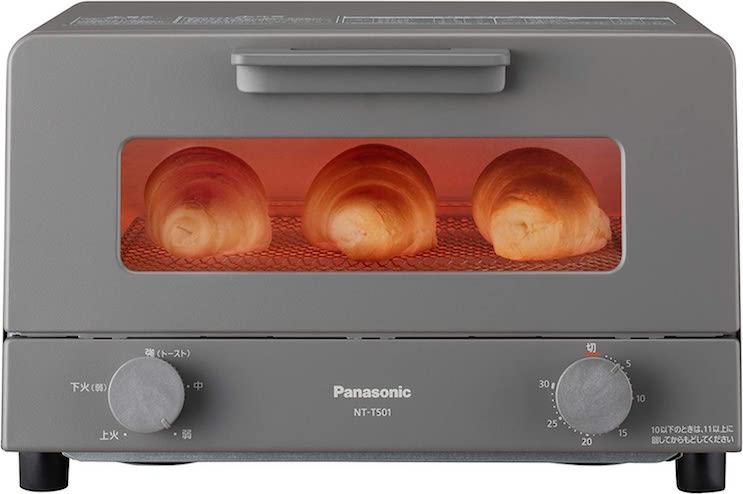 パナソニック オーブントースター NT-T501-H