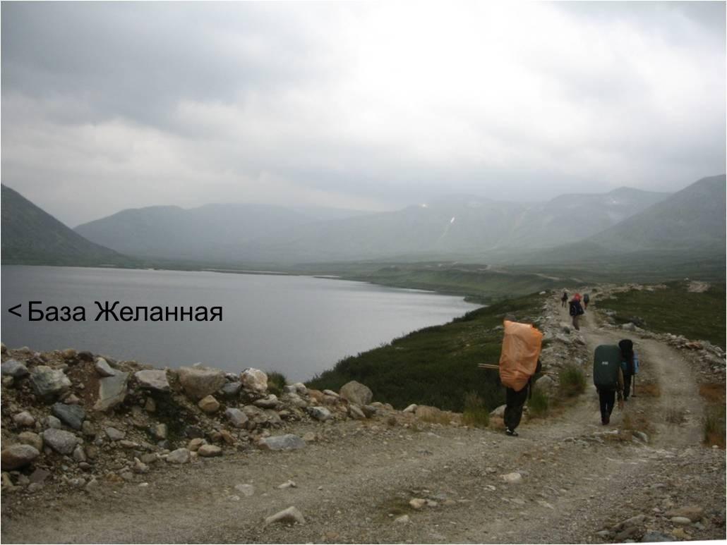 Отчет о пешеходном походе 3 категории сложности в районе Приполярного Урала