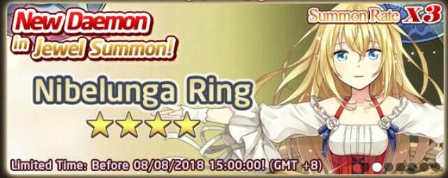 Nibelunga Ring