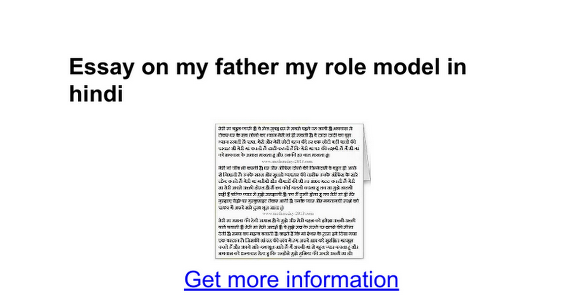 my role model essay model