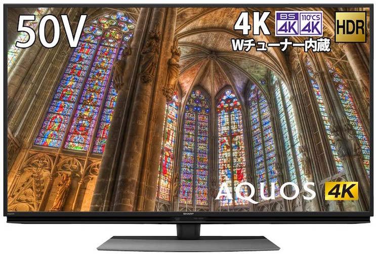 AQUOS 4T-C50BL1