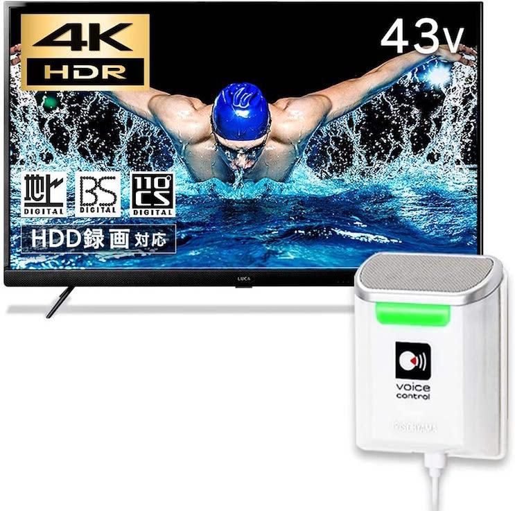 液晶テレビ LUCA 43UB28VC