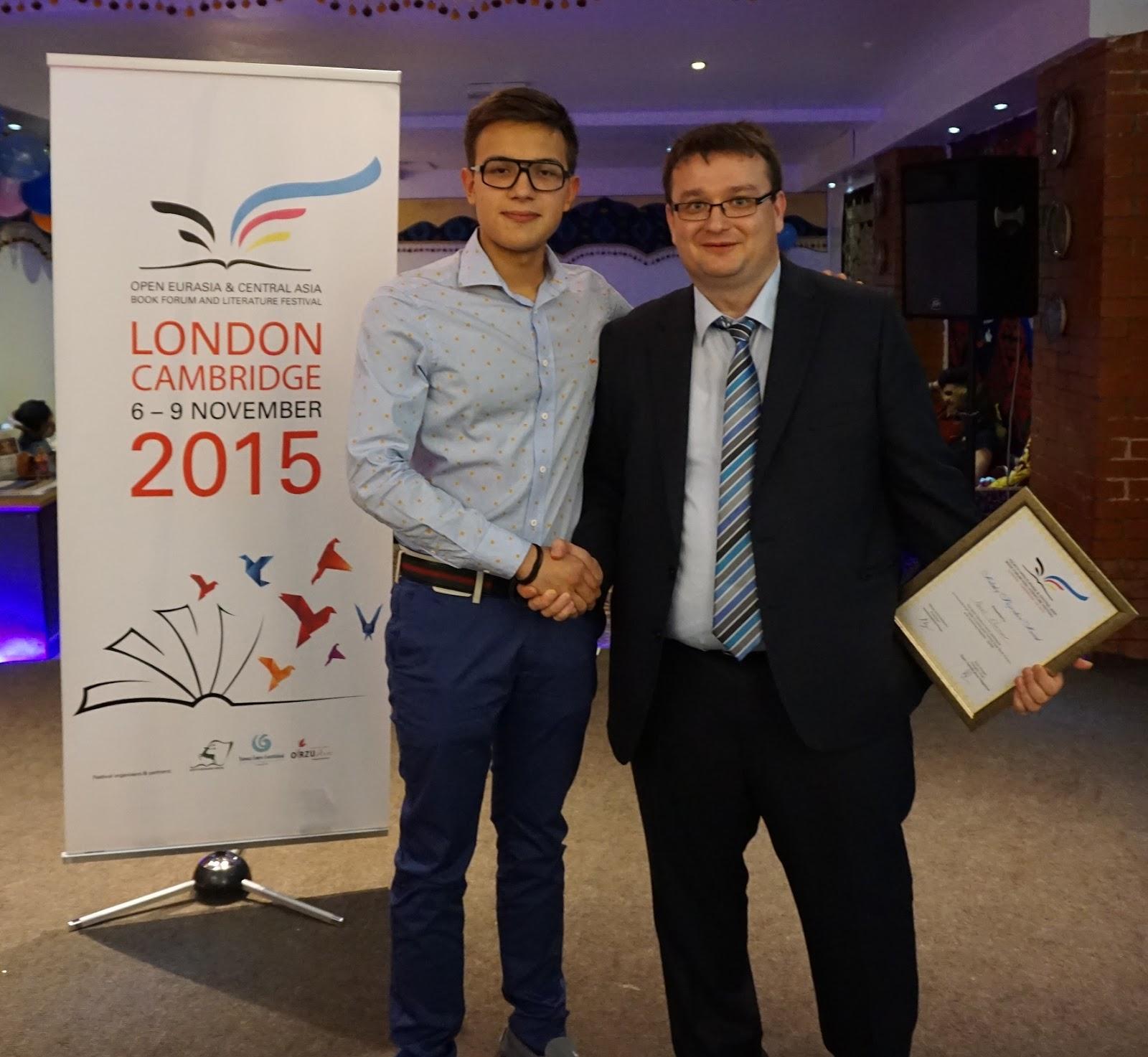 Marziya Zakiryanova Award by Tamerlan Zakiryanov and Marat Akhmedjanov for Natalia Kharlampeva.jpg