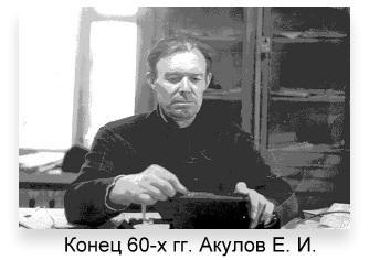 C:\Documents and Settings\Admin\Рабочий стол\Аёшка\42.jpg
