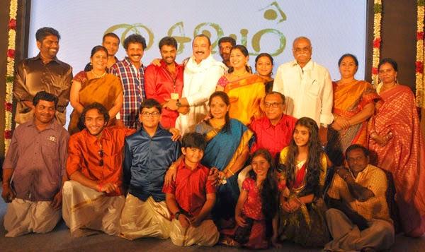 Saivam Family