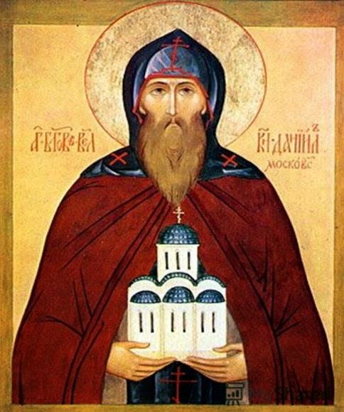 Русский князь  и святой Даниил Московский