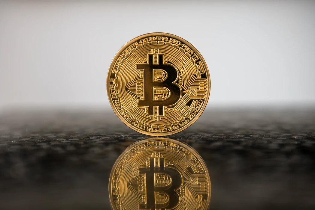 bitcoin, nouvel or digital