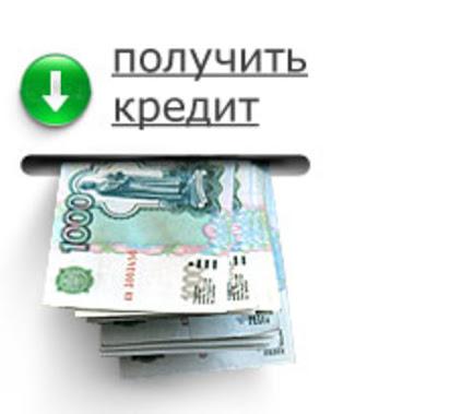 онлайн заявка на кредит наличными втб 24
