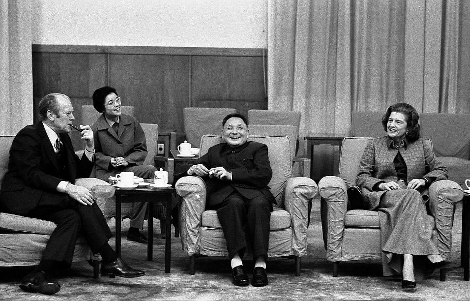Deng Xiaoping with Gerald and Betty Ford