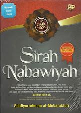 Sirah Nabawiyah | RBI