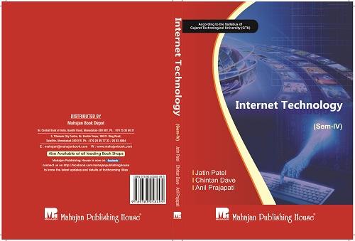 Internet_Technology_full.jpg