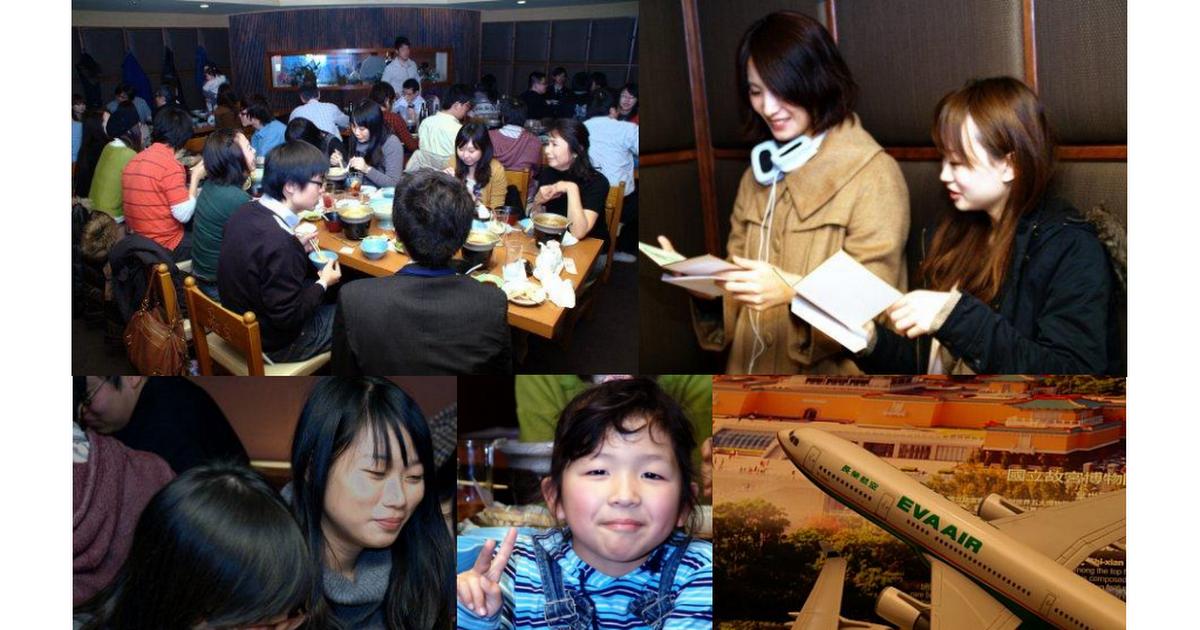 20101219_忘年会_結果報告.pdf