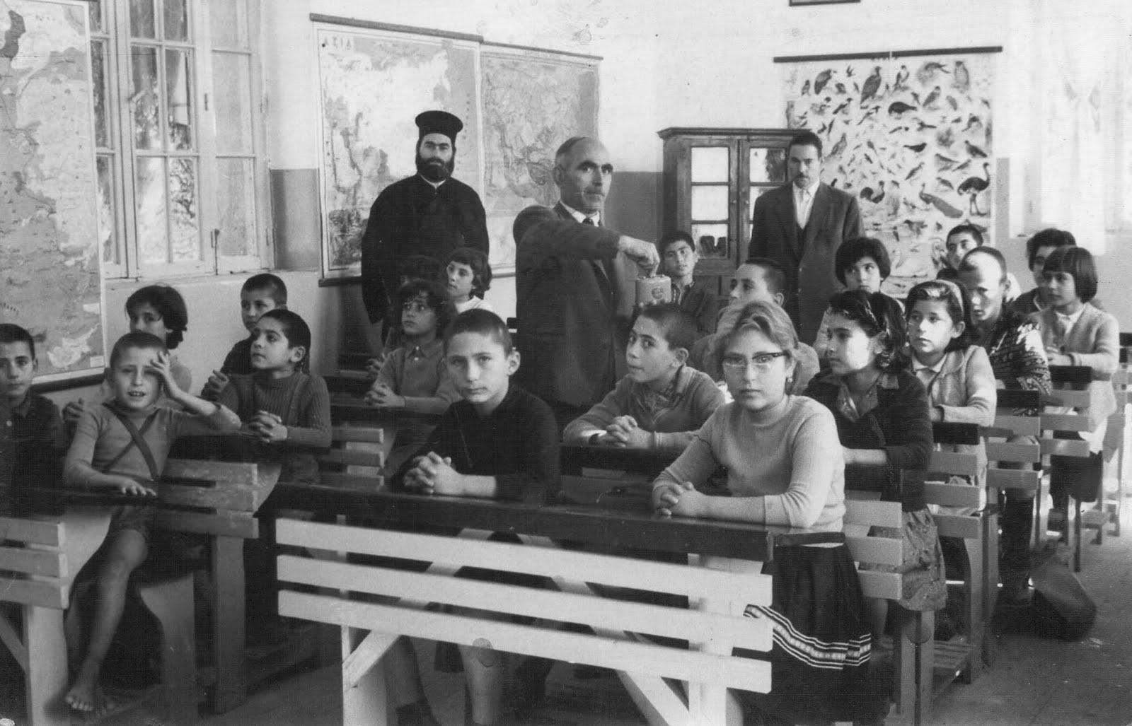 1963 Δημ. Σχολείο (δάσκαλος Μπουλούκης).jpg