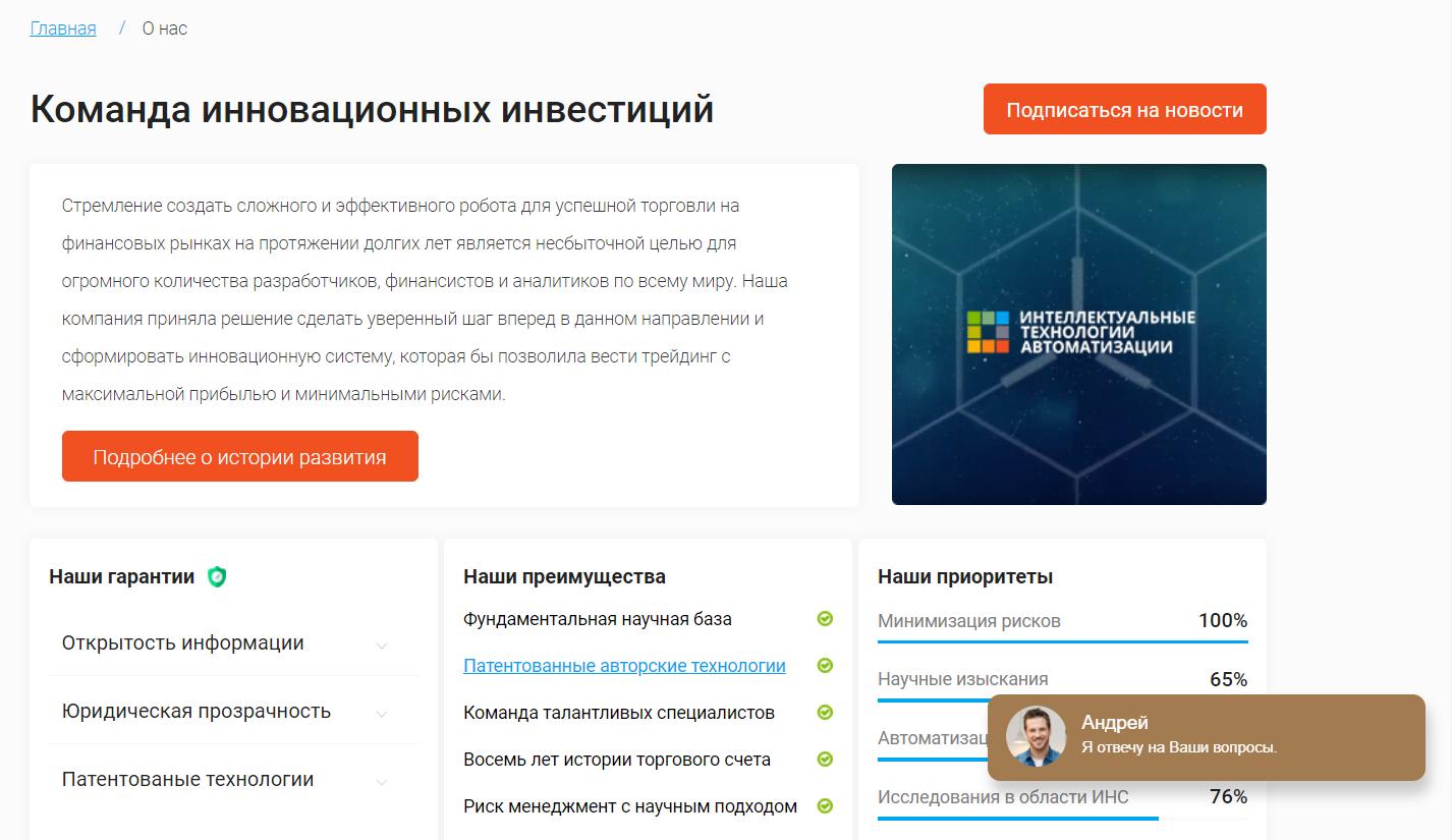 Только факты: обзор инвестиционной платформы ITA-Lab с отзывами пользователей