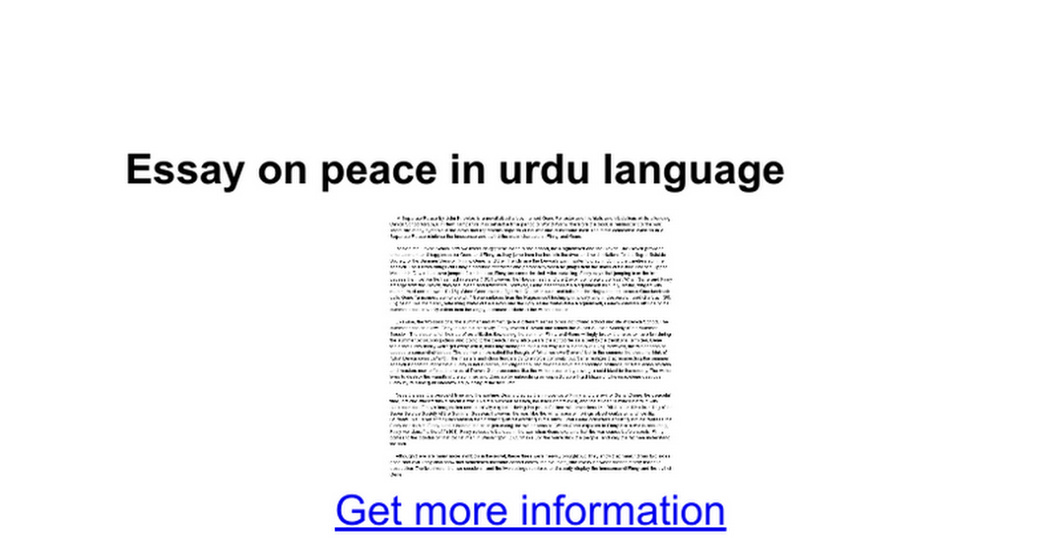 essay on peace in urdu language google docs