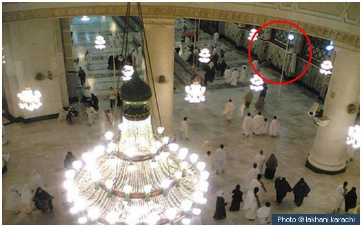 Darul Arqam Islamic landmark in Makkah