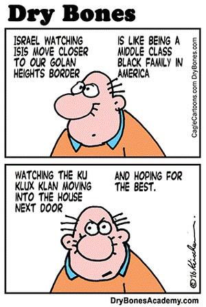 israelwatchingISIS300px.jpg