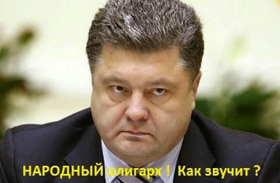 """Порошенко завтра встретится с новоизбранным президентом Польши Дудой, - """"УНИАН"""" - Цензор.НЕТ 5593"""