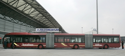The image �http://www.shanghaiist.com/attachments/shang_dan/chinalongestbus031607.jpg� cannot be displayed, because it contains errors.