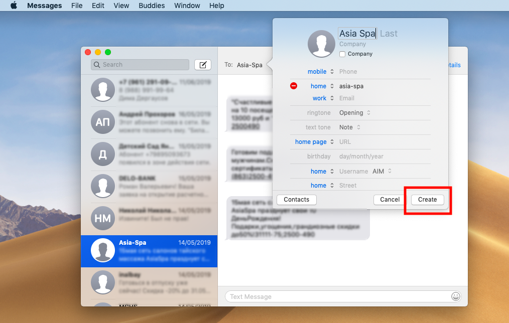 Save a contact number - iMessage on Mac