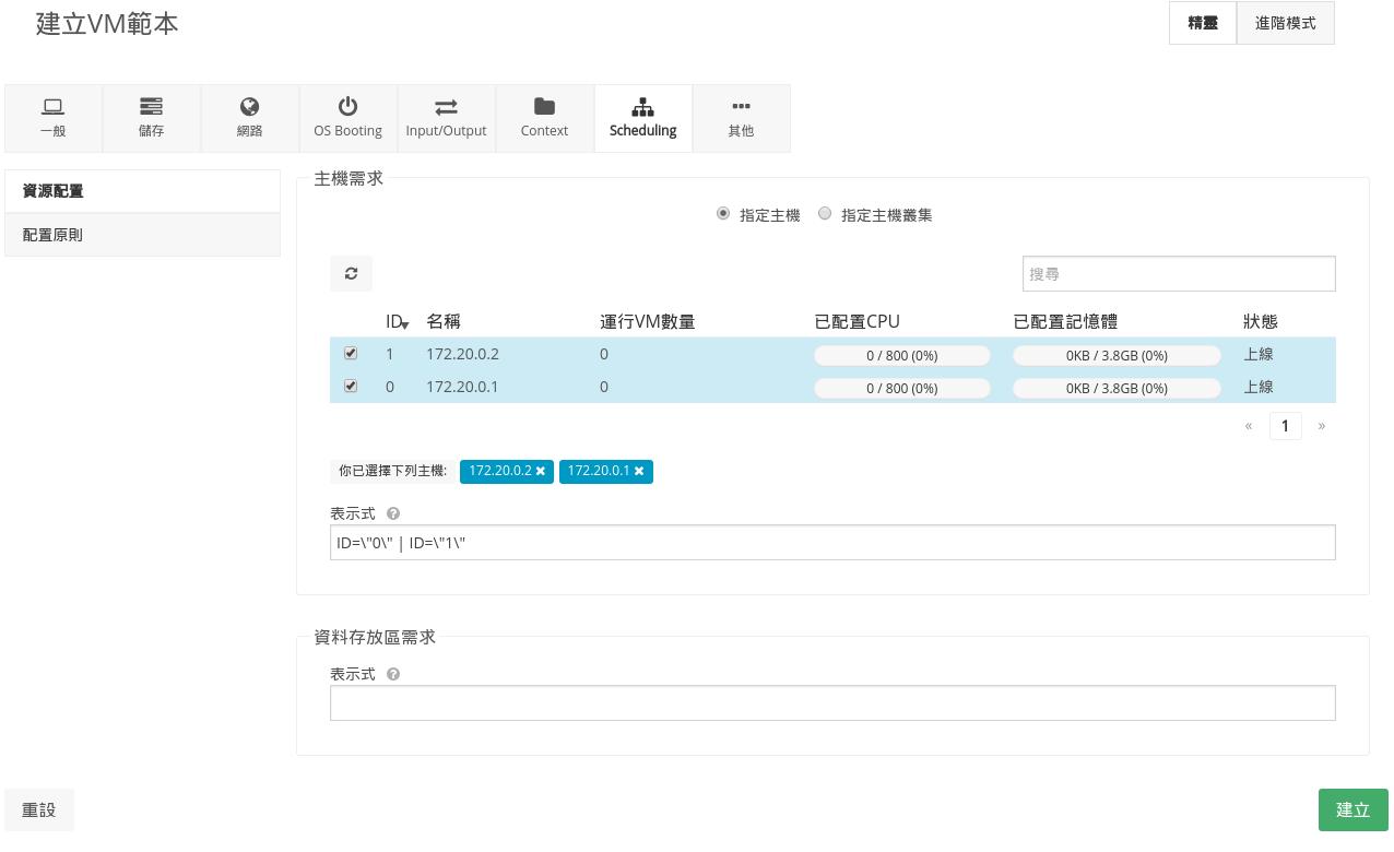 2014-11-20 19:36:30 的螢幕擷圖.png