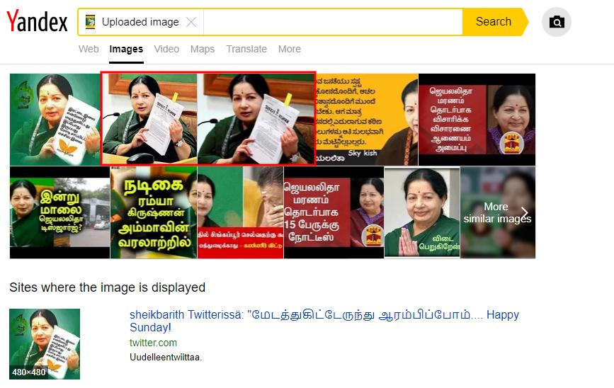 C:\Users\parthiban\Desktop\jayalalithaa 3.png