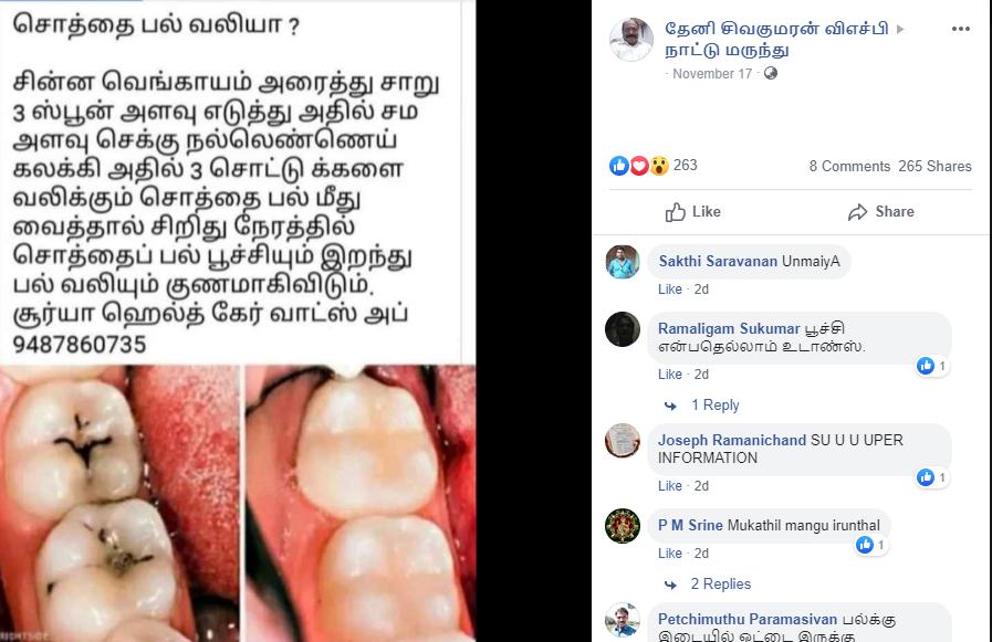 Dental 2.png