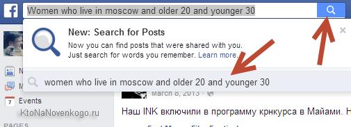 http://ktonanovenkogo.ru/image/07-01-201515-52-19.png