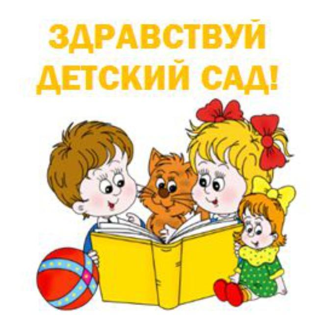 http://s1.maminklub.lv/cache/7c/00/7c000a434a13022730ddb908c1f54ccc.jpg