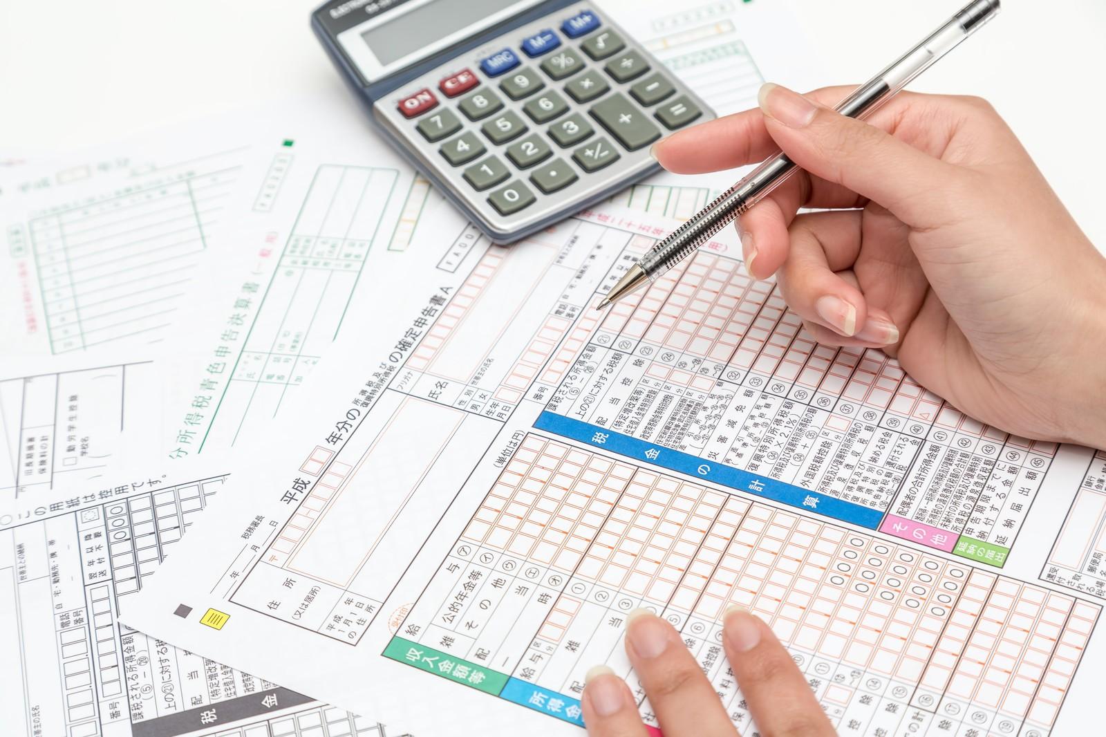 自営業の節税にはどんな対策がある?知っておくと得する方法を教えます