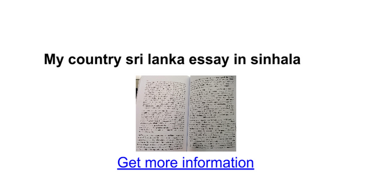 my country sri lanka essay in sinhala google docs
