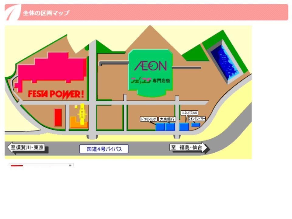 B022.【ショッピングモールフェスタ】全体フロアガイド170523版.jpg