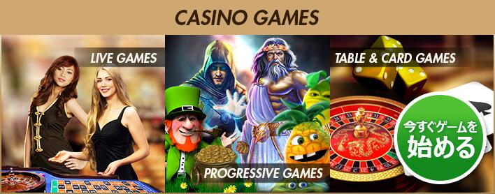Casino Jamboree game