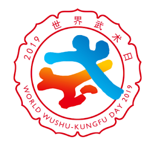 """The logo adopts the shape of the sanda leitai, with the """"Wu"""" character as the basic element, evolving into two figures competing in wushu. The foci are the skills, and """"Wu"""" is depicted as strong yet elegant and gentle, with a harmonious yin and yang, connoting the spirit of wushu. On the periphery is a nine-petal lotus flower in full bloom, symbolizing a gathering of wushu heroes and everyday practitioners all in one place fro all over the world to celebrate friendship and the long history of wushu."""