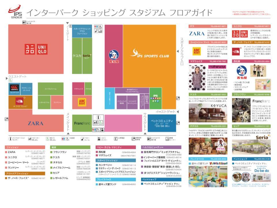 B027.【FKDスタジアム】フロアガイド170526版.jpg