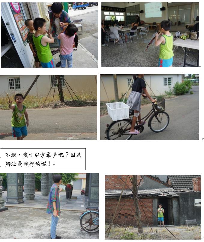 解放與培力  ——龍潭村「2020兒少民主夏令營」記(二)