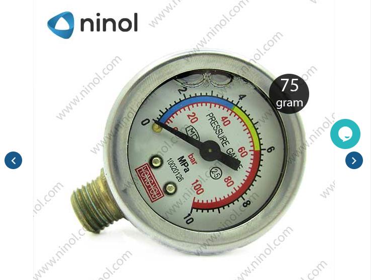 Đồng hồ dùng đo áp suất máy rửa xe có giá chỉ vài chục nghìn