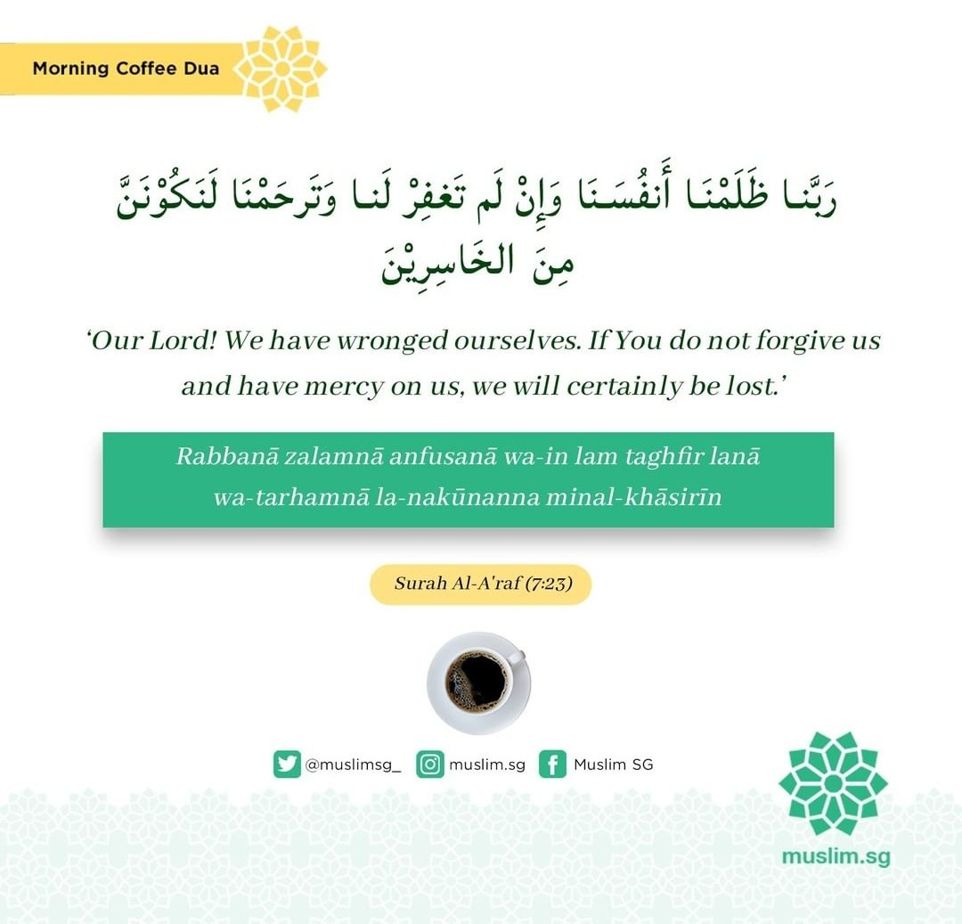 greatest dua for forgiveness in quran