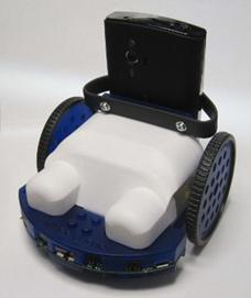 back of ROS wheelphone